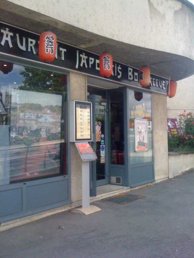 Au bon accueil restaurants 2 rue grande ile meaux for Garage rue de meaux vaujours