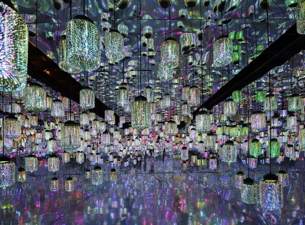 MODS Museum of Dream Space