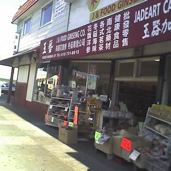 Chinese Food Irving Street San Francisco
