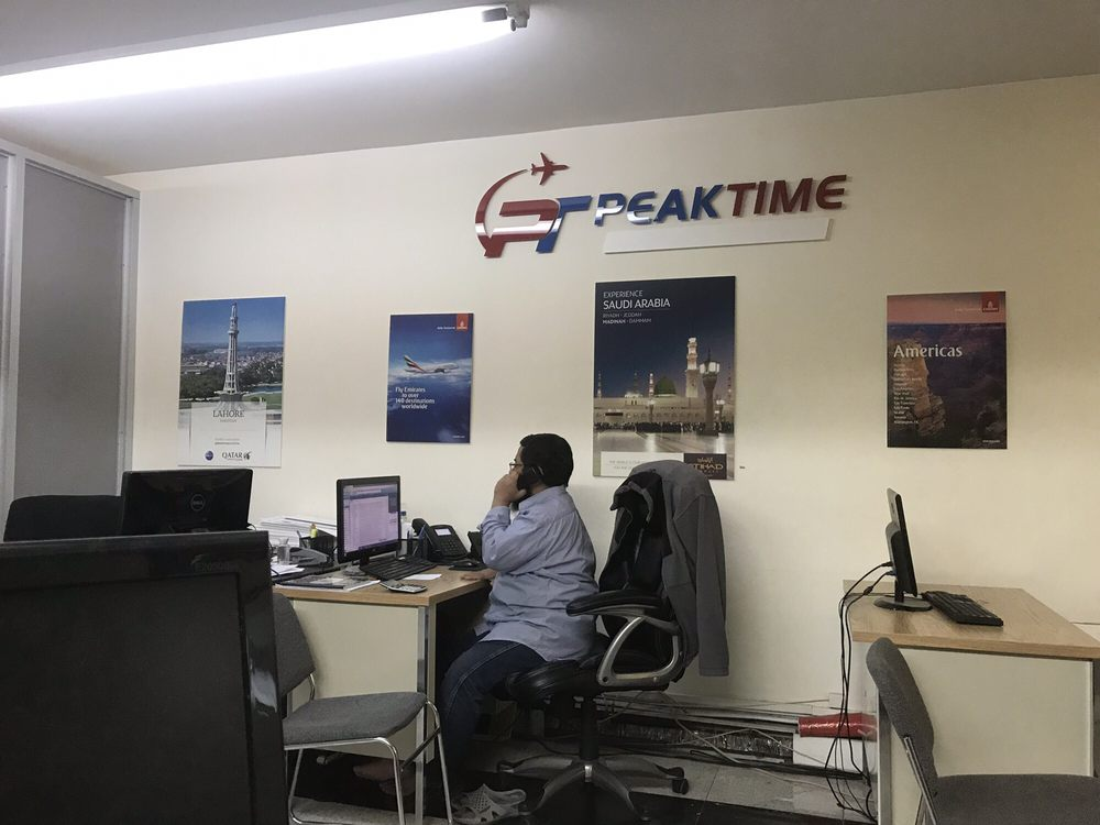 Peak Time Tour & Travel: 37-05 74th Street, Jackson Heights, NY