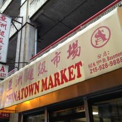 Photo of Chinatown Market Shoe Repair And Tailor - Philadelphia PA United States. & Chinatown Market Shoe Repair And Tailor - 12 Reviews - Shoe Repair ... pezcame.com
