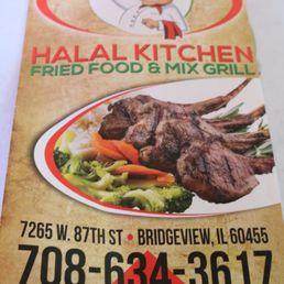 Halal Kitchen Bridgeview Menu