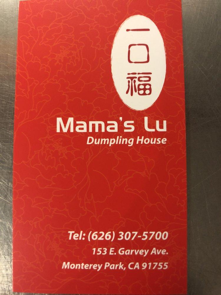 Mama's Lu Dumpling House: 153 E Garvey Ave, Monterey Park, CA