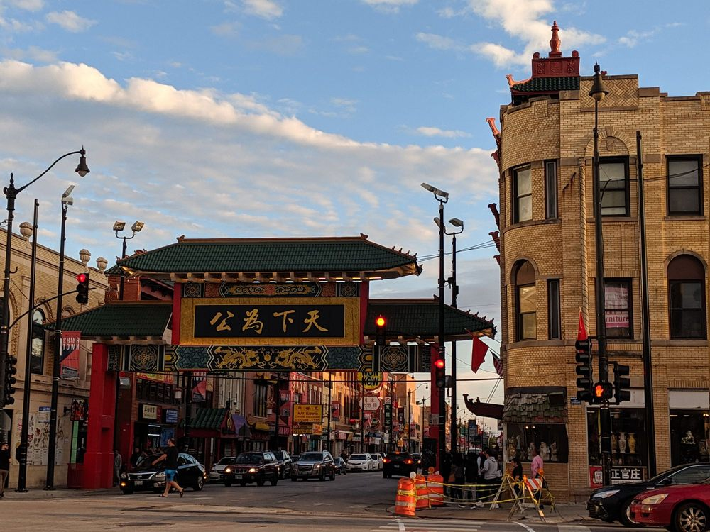 Chinatown Square: 2154 S Archer Ave, Chicago, IL