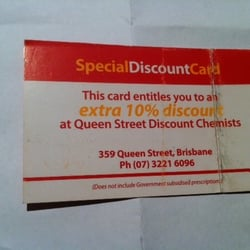 Queen street discount chemist pharmacy chemists 359 queen st photo of queen street discount chemist brisbane queensland australia business card reheart Images