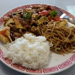 Happy Garden Chinese Restaurant Watsonville Menu
