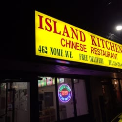 Photo Of Island Kitchen Staten Island Ny United States Exterior