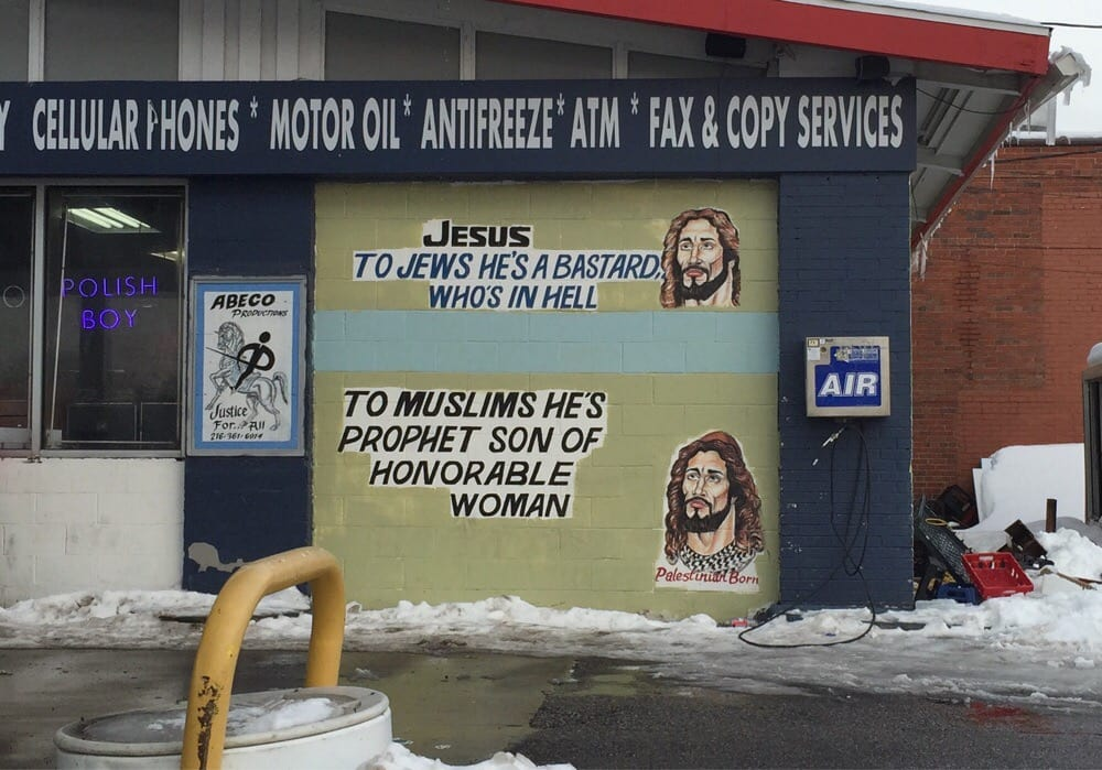 Biggie s foodmart gas stations 2165 e 55th st central for Cleveland gas station mural