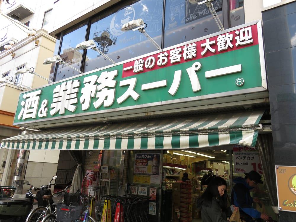 Gyomu Supermarket Shinjuku Okubo