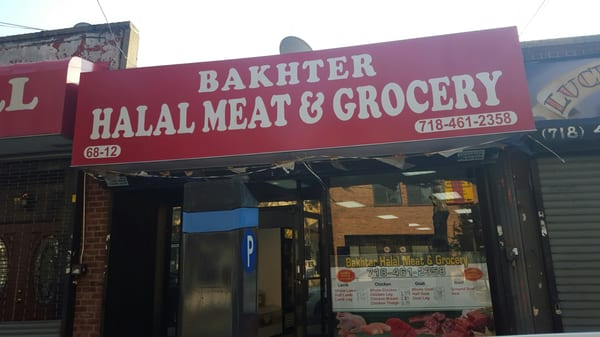 Bakhter Halal Meat and Grocery 6812 Fresh Meadow Ln Fresh