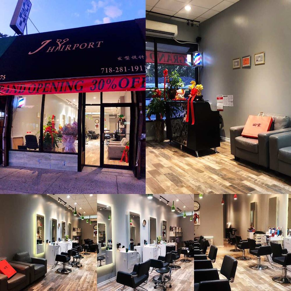 J Hairport: 25-75 Francis Lewis Blvd, Queens, NY