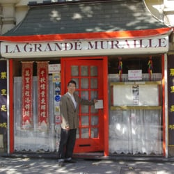 la grande muraille 11 avis chinois 4 rue inkermann centre lille restaurant avis. Black Bedroom Furniture Sets. Home Design Ideas