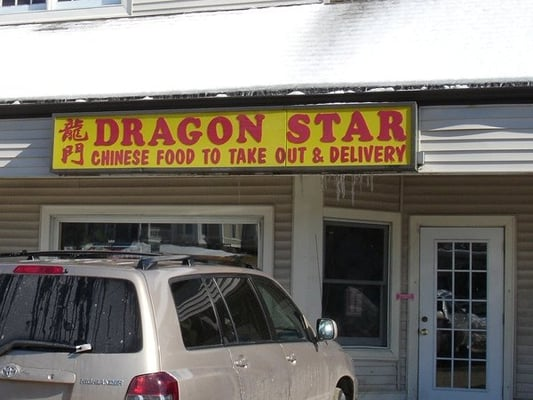 Dragon Star Chinese Restaurant Concord Nh
