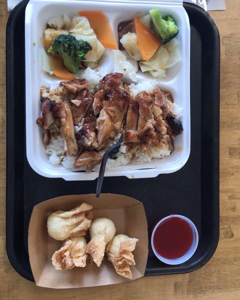 TK Teriyaki Kitchen: 422 N General McMullen Dr, San Antonio, TX
