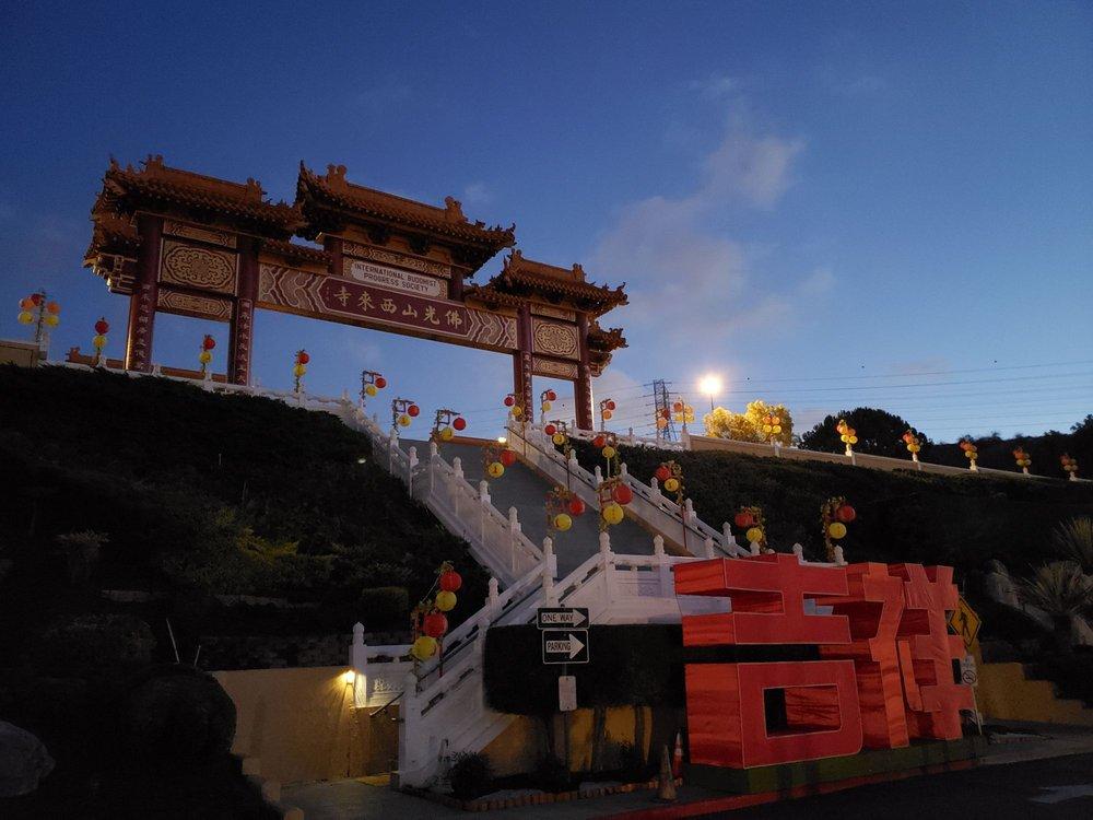 Hsi Lai Temple: 3456 Glenmark Dr, Hacienda Heights, CA