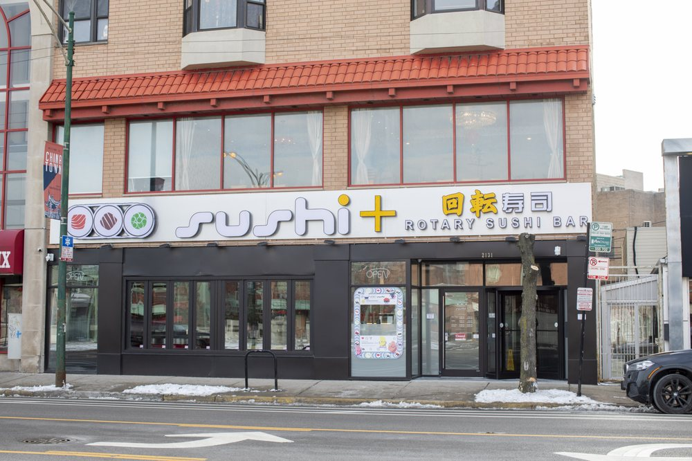 Sushi + Rotary Sushi Bar: 2131 S Archer Ave, Chicago, IL