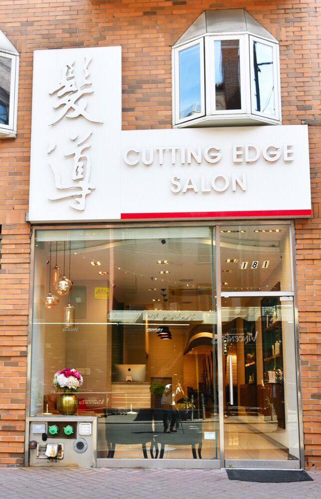 Cutting Edge Salon: 181 Hester St, New York, NY