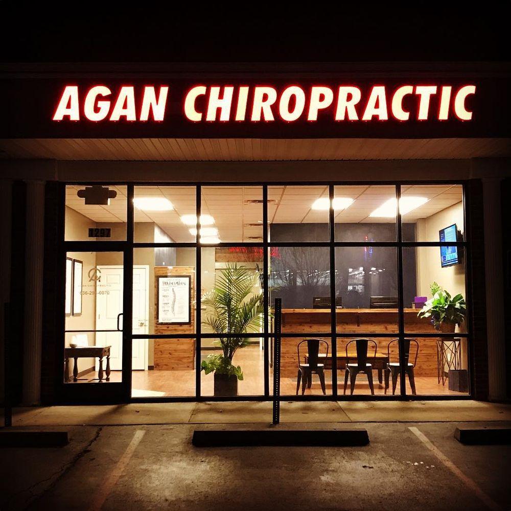Agan Chiropractic: 1297 Bryan Rd, O'Fallon, MO