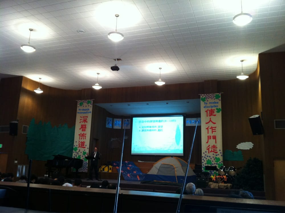 Portland Chinese Christian & Mission Alliance Church | 7435 SE Foster Rd, Portland, OR, 97206 | +1 (503) 775-2854