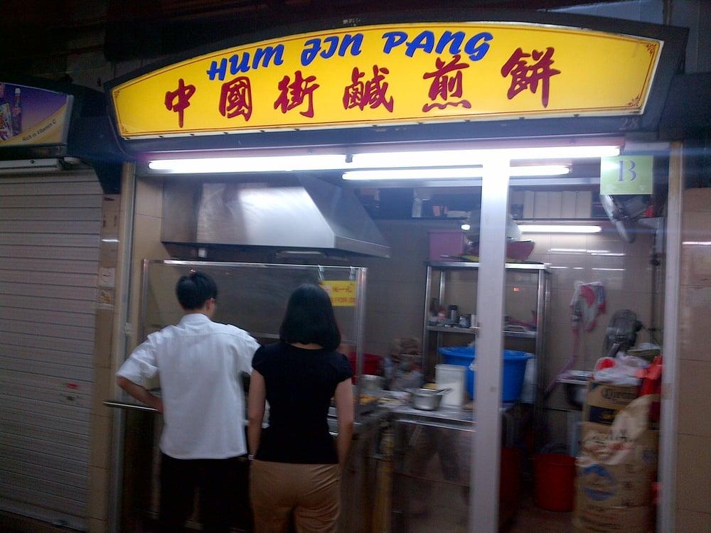 Hum Jin Pang Singapore