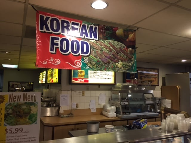 Korean Food Cafe
