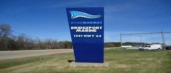 Bridgeport Marine: 1441 Main St, Houlton, WI