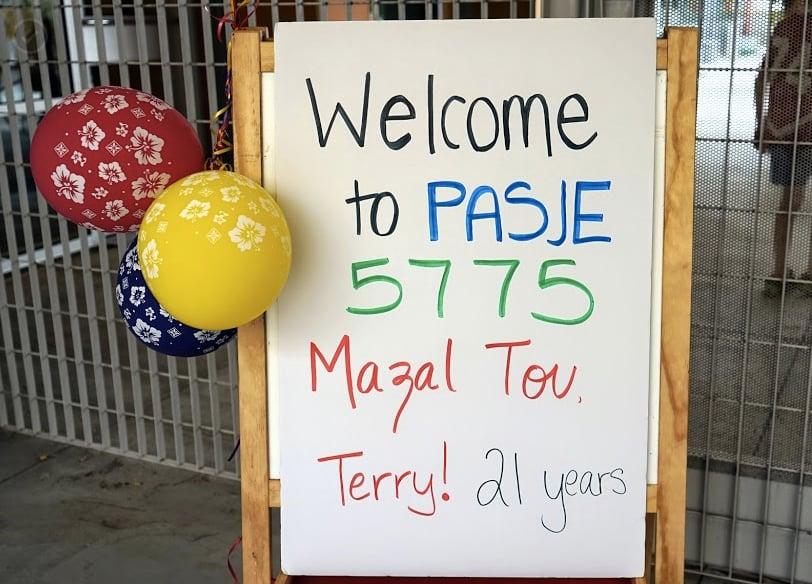 Palo Alto School for Jewish Education: 3921 Fabian Way, Palo Alto, CA
