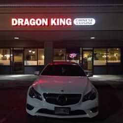 Dragon King Chinese Restaurant Fountain
