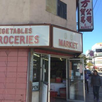 G g market supermarkets 665 new high st chinatown for Michaels craft store spokane