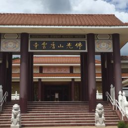 Buddhist Temple Austin Tea Room