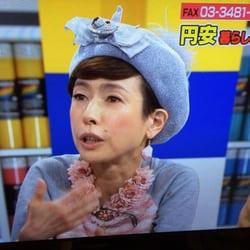 nhk ueno business center tv stationer 5 1 5 taitou japan telefonnummer yelp. Black Bedroom Furniture Sets. Home Design Ideas