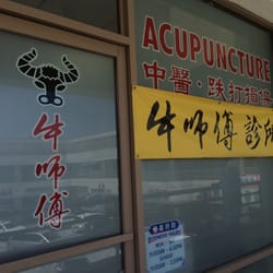 Chinese Kung-Fu Sports Injury Clinic - 301 W Valley Blvd