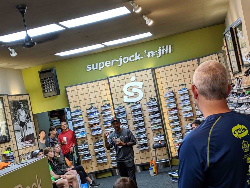 Super Jock 'N Jill: 7210 E Green Lake Dr N, Seattle, WA