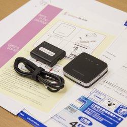 Sakura Mobile 32 Reviews Internet Service Providers