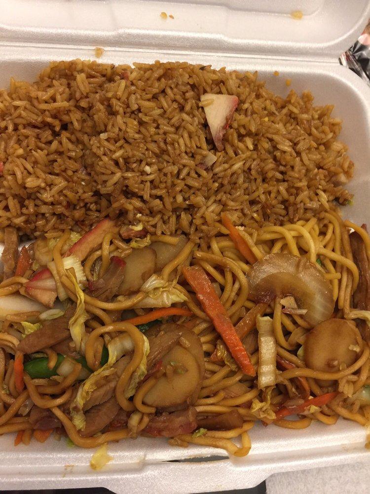 China Star Chinese American Restaurant: 1111 Homestead Rd N, Lehigh Acres, FL