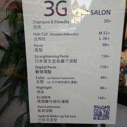 3g Nice Hair Beauty Salon 12 Avis Salons De Coiffure 4231