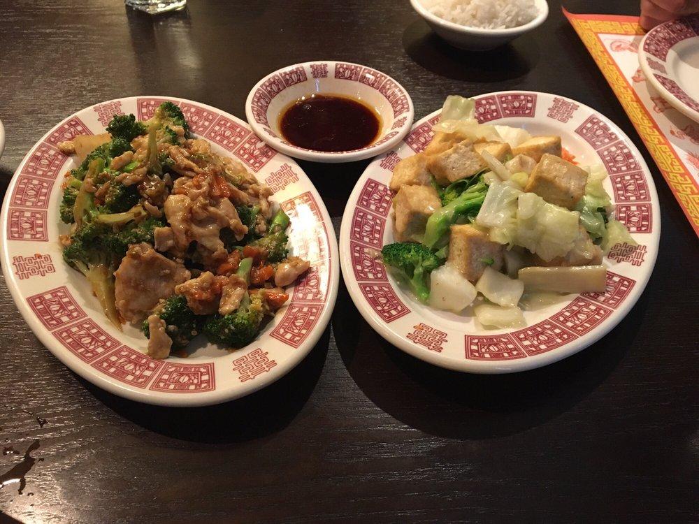 Golden China Restaurant: 2091 S Sheridan Ave, Sheridan, WY