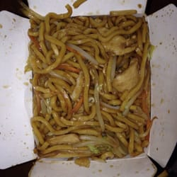Photo of Dragon II Chinese Restaurant - Drexel Hill, PA, United States. Chicken