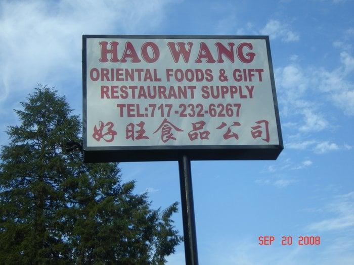 Wang S Oriental Food Store
