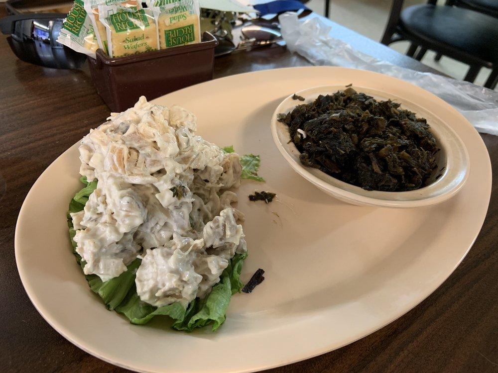 Cheryl's Diner: 211 E Main St, Cabot, AR