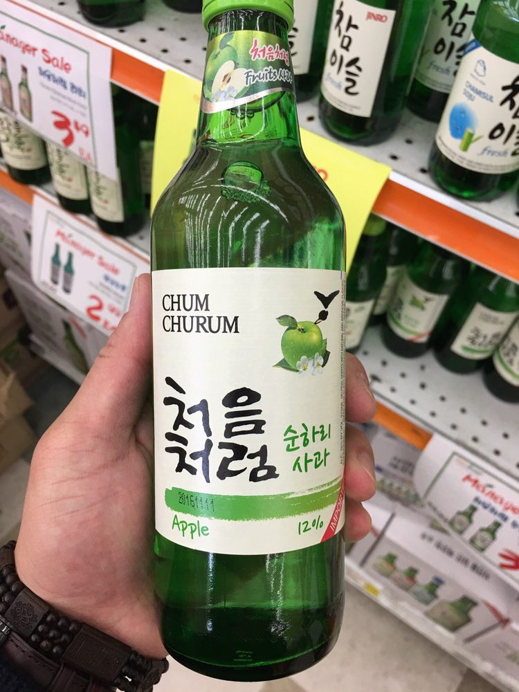 how to drink chum churum