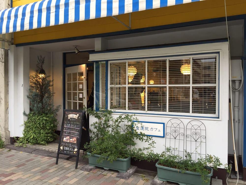 Shōgoin Kafe