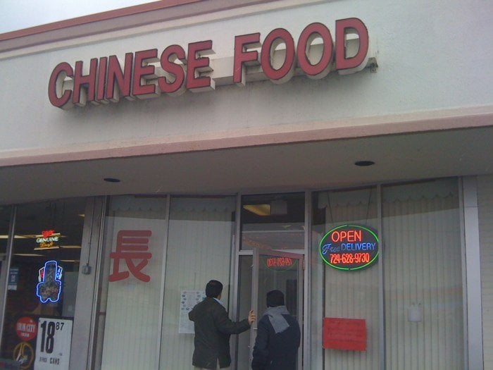 Great Wall Chinese Restaurant: 133 Memorial Blvd, Connellsville, PA
