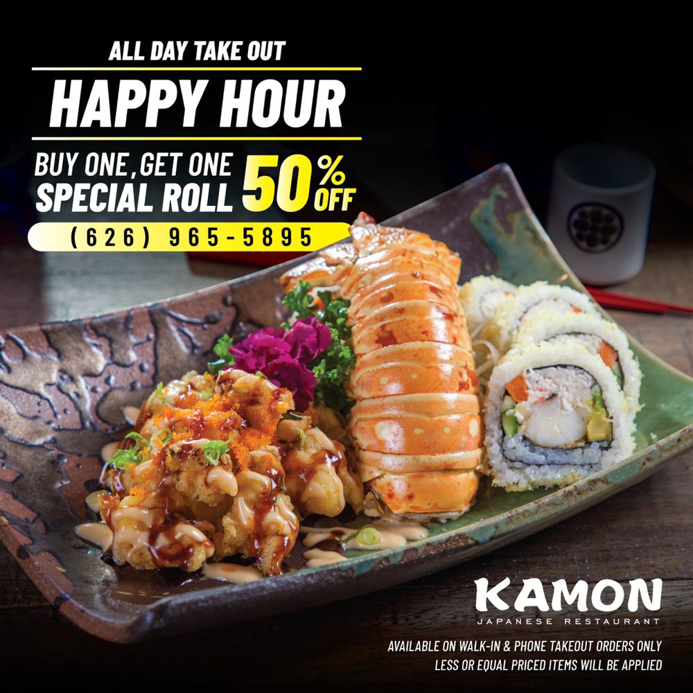 Kamon Sushi: 17855 Colima Rd, City of Industry, CA