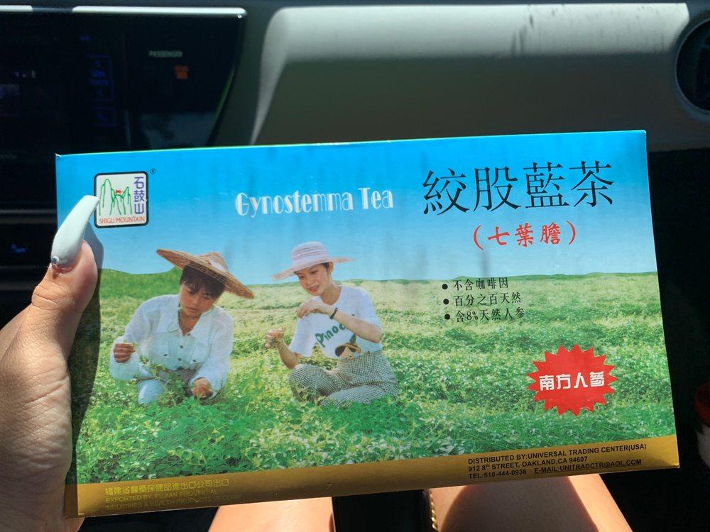 Thousand Chinese Herbs & Tea: 18367 Pioneer Blvd, Artesia, CA