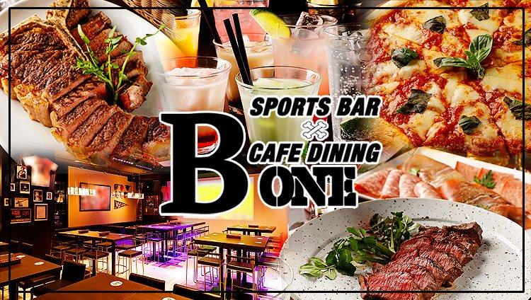SPORTSBAR &CAFE DINING B ONE