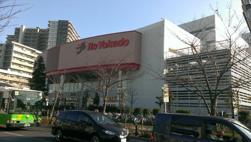 Ito-Yokado Ario Nishiarai