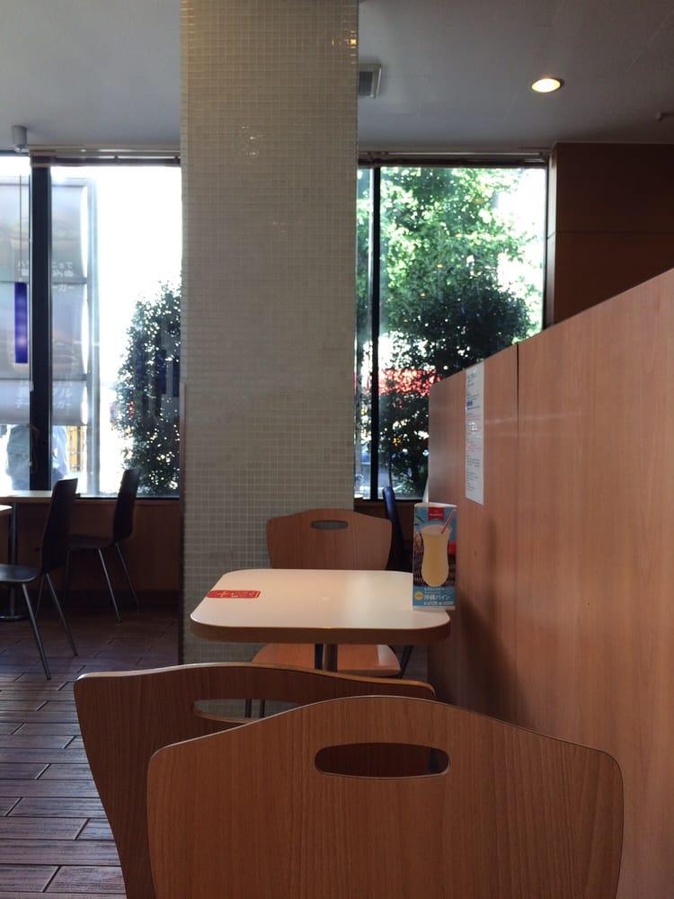 McDonald's Yamashina Nagitsuji