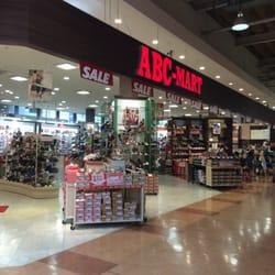 d55a156b96 ABC-MART TORIUS Hisayama - Shoe Stores - 久山町山田1169-1