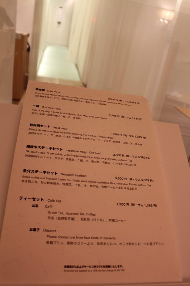 Marunouchi 1 Chome Shichijuniko